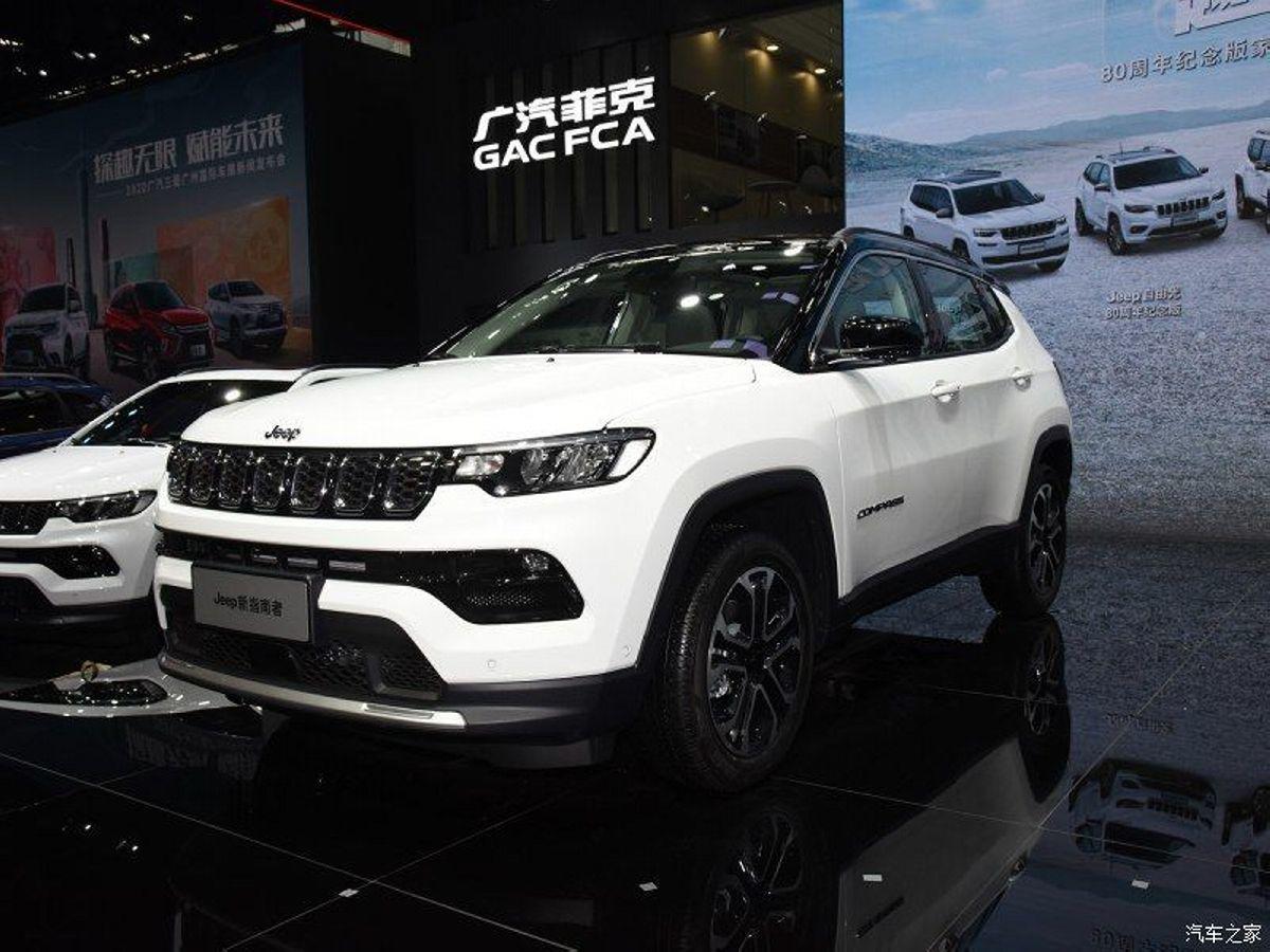 Presentata ufficialmente in Cina la nuova Jeep Compass
