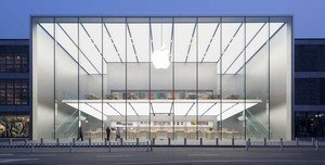 Come investire indirettamente in Apple