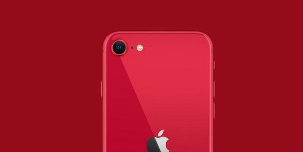 IPhone SE (2020), Apple annuncia ufficialmente il nuovo modello