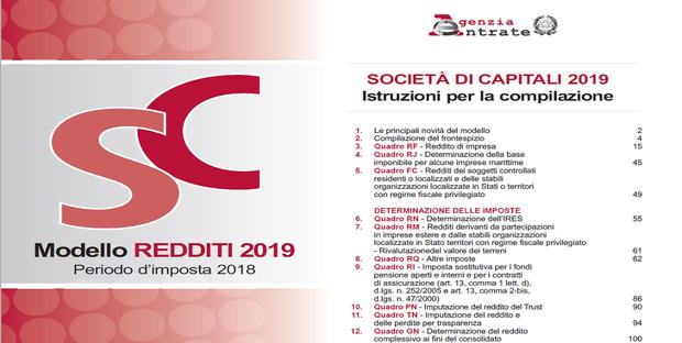 Societ di capitali istruzioni e scadenza del modello for Scadenza redditi 2017