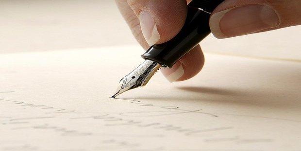 Detrazioni spese notarili mutuo: possono essere inserite nel modello ...