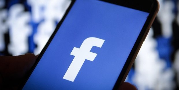 Facebook: come contattare l'assistenza via chat?