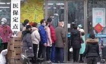Coronavirus: a Wuhan nessuno crede ai dati sui morti, ecco perché