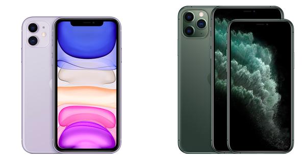 Risultati immagini per iphone 11